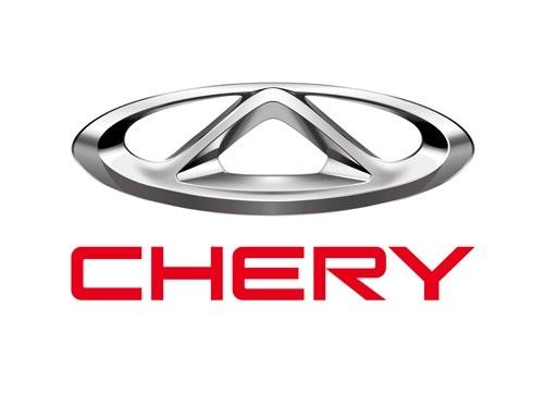 Talleres Automotriz - Mecánicos expertos - a domicilio - multimarca - CHERY