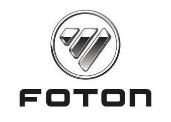 Talleres Automotriz - Mecánicos expertos - a domicilio - multimarca - FOTON