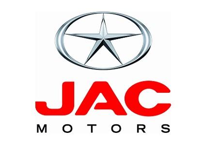 Talleres Automotriz - Mecánicos expertos - a domicilio - multimarca - JAC MOTORS